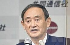 Thủ tướng Nhật Bản có bài phát biểu chính sách đầu tiên tại Quốc hội