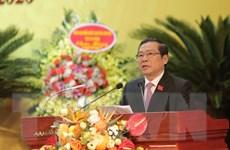 Bế mạc Đại hội Đảng bộ tỉnh Cao Bằng lần thứ XIX, nhiệm kỳ 2020-2025