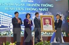 TP.HCM: Kỷ niệm 45 năm Ngày truyền thống Bệnh viện Thống Nhất
