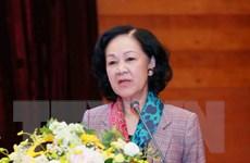 Bà Trương Thị Mai dự hội nghị điển hình dân vận khéo tỉnh Phú Thọ