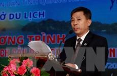 Quảng Ninh và Vĩnh Phúc hợp tác tìm cách kích cầu du lịch