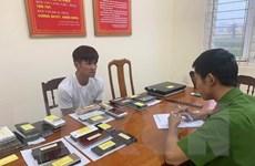 Quảng Bình: Bắt đối tượng trộm cắp tài sản sau 3 giờ báo án