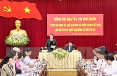 Chủ tịch Quốc hội làm việc với Ban Chấp hành Đảng bộ tỉnh Yên Bái