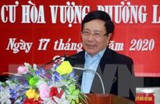 PTT Phạm Bình Minh dự Ngày hội Đại đoàn kết toàn dân tộc tại Hòa Vượng