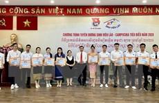 TP.HCM: Tuyên dương 122 gương sinh viên Lào-Campuchia tiêu biểu