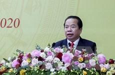 Kiên Giang khai thác thế mạnh kinh tế biển, du lịch và công nghiệp