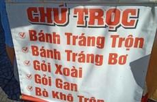 Đà Nẵng: Sáu người nghi ngộ độc thực phẩm do ăn bánh tráng trộn