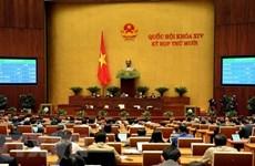 Quốc hội ban hành Nghị quyết Kỳ họp thứ 10, Quốc hội khóa XIV