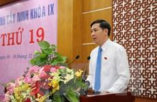 HĐND Tây Ninh thông qua nhiều nghị quyết về phát triển kinh tế-xã hội