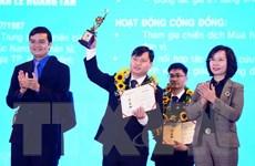 10 tài năng trẻ xuất sắc nhận Giải thưởng Quả Cầu Vàng năm 2020