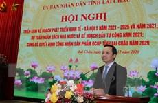 Công bố quyết định công nhận sản phẩm OCOP tỉnh Lai Châu năm 2020
