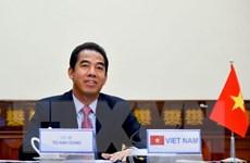 Phiên họp lần thứ 2 Ủy ban hỗn hợp Việt Nam-Liên minh châu Âu