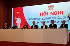Hội nghị lần thứ IV Trung ương Ủy ban Đoàn kết Công giáo Việt Nam