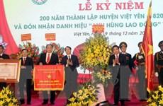 Huyện Việt Yên đón nhận danh hiệu Anh hùng Lao động thời kỳ đổi mới