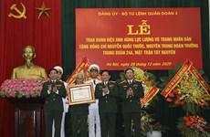 Trao danh hiệu Anh hùng LLVT tặng Trung tướng Nguyễn Quốc Thước