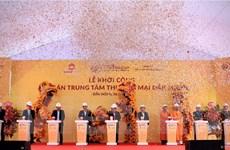 T&T Group khởi công xây trung tâm thương mại hiện đại tại Đắk Nông