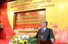 Hội thảo về bảo vệ nền tảng tư tưởng của Đảng trong tình hình mới