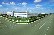 Điều chỉnh Dự án phát triển hạ tầng kỹ thuật KCN Nam Sơn-Hạp Lĩnh