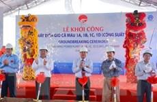 Cà Mau khởi công nhà máy điện gió, tổng mức đầu tư trên 10.000 tỷ đồng