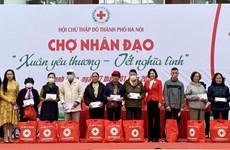 """Chương trình """"Chợ Tết nhân đạo-Tết ấm yêu thương"""" tại Hà Nội"""