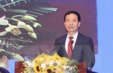 """""""Make in Viet Nam"""" và câu chuyện của doanh nghiệp công nghệ số"""