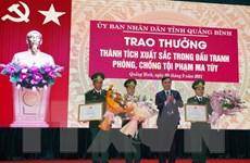 Quảng Bình: Biểu dương thành tích phá án ma túy xuyên quốc gia