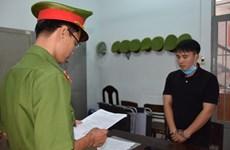 Khởi tố 2 Giám đốc chi nhánh của Công ty địa ốc Hưng Thịnh Phát