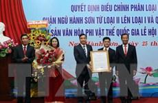 Nhiều hoạt động kỷ niệm 46 năm Ngày giải phóng thành phố Đà Nẵng