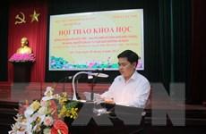 Hội thảo khoa học về người chiến sỹ Cộng sản Nguyễn Hữu Tiến