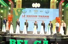 Tây Ninh: Khánh thành nhà máy ấp trứng gia cầm công nghệ cao