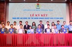 Bắc Ninh: 7 doanh nghiệp Hàn Quốc và 80.000 lao động ký kết thỏa ước