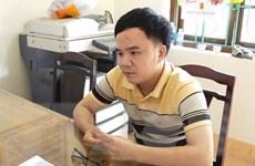 Quảng Bình: Bắt giữ đối tượng lừa đảo chiếm đoạt trên 4 tỷ đồng