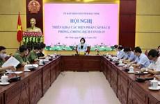 Thêm 2 ca dương tính với SARS-CoV-2, Bắc Ninh khẩn trương truy vết