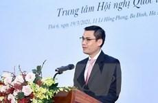 Thay đổi nhân sự Chủ tịch Ủy ban Quốc gia UNESCO Việt Nam