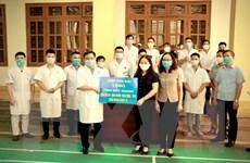 Yên Bái cử đoàn công tác hỗ trợ tỉnh Bắc Giang phòng, chống dịch
