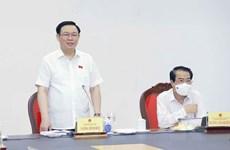 [Photo] Chủ tịch Quốc hội Vương Đình Huệ làm việc với Ban Dân nguyện
