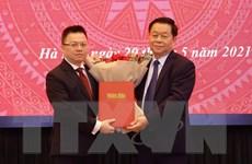 Ông Lê Quốc Minh nhận quyết định giữ chức Tổng Biên tập Báo Nhân dân