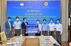 Hỗ trợ người Việt Nam ở nước ngoài chịu ảnh hưởng bởi dịch COVID-19