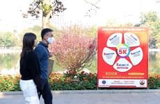 Chất lượng không khí tốt cho sức khỏe tại nhiều điểm quan trắc