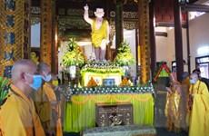Đại lễ Phật đản 2021: Nêu cao tinh thần đoàn kết vượt qua đại dịch