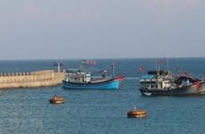 Cuộc thi và Triển lãm ảnh nghệ thuật Quốc gia về biển, đảo quê hương