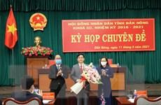 Thủ tướng phê chuẩn nhân sự Uỷ ban nhân dân tỉnh Đắk Nông