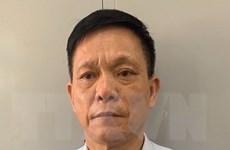 Bắt nguyên giám đốc Công ty XKLĐ hàng hải Vinalines, khởi tố 3 vụ án