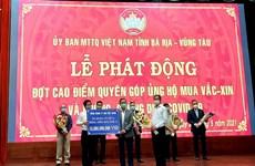 PV GAS ủng hộ 20 tỷ đồng hỗ trợ 3 tỉnh thành phòng chống dịch