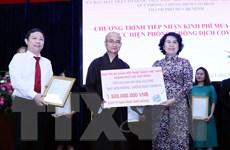 TP.HCM: Gần 2.300 tỷ đồng đăng ký ủng hộ mua vaccine phòng, chống dịch