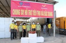Bến Tre và Quảng Ninh hỗ trợ tiêu thụ vải thiều Bắc Giang