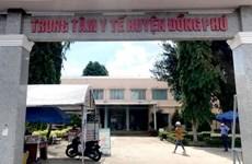Cách chức trong Đảng đối với nguyên Giám đốc Trung tâm Y tế Đồng Phú