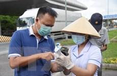 Đồng Nai ngăn chặn dịch bệnh lây lan vào các công ty, doanh nghiệp