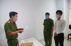 Đà Nẵng: Khởi tố GĐ thẩm mỹ viện AMIDA vì hành vi làm lây lan dịch