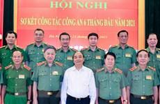 [Photo] Chủ tịch nước dự Hội nghị sơ kết công tác của Bộ Công an